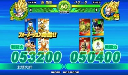 dragon-ball-tap-battle-1