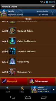world-of-warcraft-armory-1