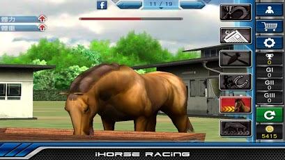 ihorse-racing1