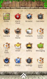 backyard-theme-go-launcher-ex3